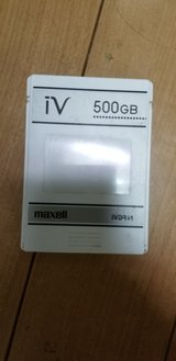 500GB Maxell iVDR TV External Storage Device in Okinawa, Japan