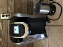 Keurig 2.0 and Aroma frother in Schofield Barracks, Hawaii