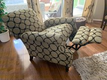Small recliner (chair) in Kingwood, Texas