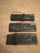 Keyboards (PS2) in Naperville, Illinois