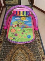 baby piano kick mat with music and sounds!! in Okinawa, Japan