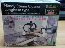 Handy Steam Cleaner Long Hose Type in Okinawa, Japan