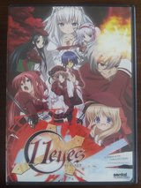 11 Eyes Complete Series (Anime) in Alamogordo, New Mexico
