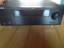 Yamaha Natural Sound AV Receiver RX-V465 in Stuttgart, GE