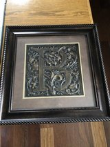"""Framed & Matted Letter """"B"""" - Bronze Color in Chicago, Illinois"""