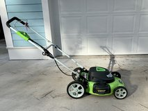 Electric Lawn Mower in Beaufort, South Carolina