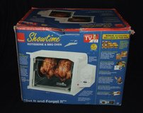 Ronco Showtime Rotisserie & BBQ Oven ~ Compact ~ NEW in Glendale Heights, Illinois