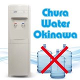 water dispenser hot/cold in Okinawa, Japan