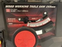 "10"" Table Saw in Okinawa, Japan"