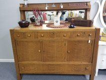 Antique Buffet quarter saw and oak (tiger striped) in Fort Leonard Wood, Missouri