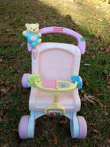 First baby doll stroller in Camp Lejeune, North Carolina