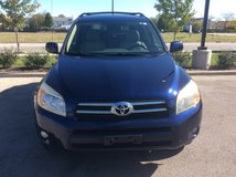 2006 Toyota RAV4 Limited in Yorkville, Illinois