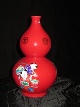 Collectible Vase -- Forever Gift in Westmont, Illinois