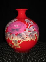 Porcelain Vase--Collectible in Westmont, Illinois