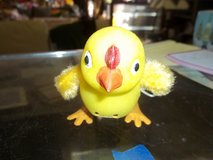 Circa 1980's Wind Up Chick in Fort Riley, Kansas