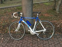 Peugeot road bicycle in Ramstein, Germany
