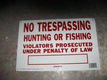 """ No Trespassing Hunting or Fishing"" Aluminum Metal Sign HY-CO 14""x10"" NEW in Camp Lejeune, North Carolina"