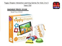 Tiggly Shapes Interactive Learning Games in Fort Riley, Kansas