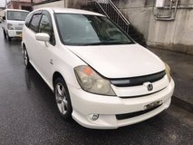 HONDA STREAM for parts in Okinawa, Japan