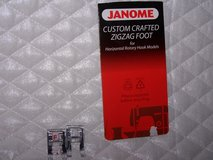 "Janome ""F"" sewing foot - used in Kingwood, Texas"