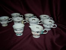 Baileys Irish Winking Man Cream and Sugar with 7 Mr/ Mrs Cups in Alamogordo, New Mexico