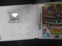 Moshi monster Nintendo 3ds in Naperville, Illinois