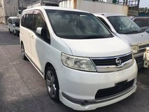 NISSAN SERENA for parts in Okinawa, Japan