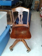 Desk Chair 2224-223 in Camp Lejeune, North Carolina