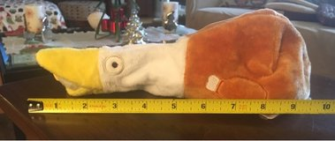 Ducken Stuffed Turkey Dog Toy in Wheaton, Illinois