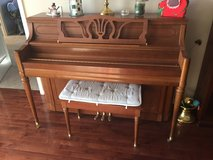 """Kawai Upright Console Piano – Model 803-T 43½""""  with Matching Bench in Pleasant View, Tennessee"""