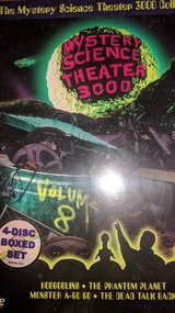 Mystery Science Theater 3000 DVD 4 disk set in Okinawa, Japan
