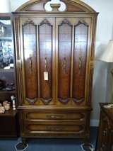 Ornate Armoire in Glendale Heights, Illinois