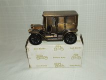Banthrico Die-cast Bank Antique Cadillac 1908 / Box in Bolingbrook, Illinois