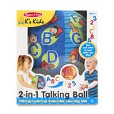 Talking Ball Learning Toy (Awesome Toys!) in Fort Bragg, North Carolina