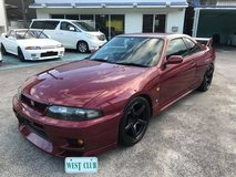 """""""WITCHES BLOOD""""- 1995 NISSAN SKYLINE GTR VSPEC EDITION- """"AN0"""" SUPER CLEAR RED- RARE COLOR CODE- ... in Okinawa, Japan"""