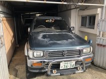 1995 Toyota Hilux Pick up in Okinawa, Japan