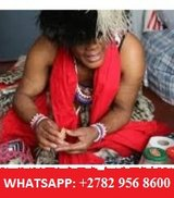 NO.1 Maamarazaq Love spells +27829568600. in Alconbury, UK