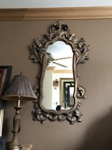 Large Designer Wall Mirror. in St. Charles, Illinois