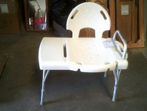 Adjustable height bath chair in Alamogordo, New Mexico