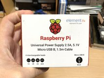 Official Raspberry Pi Power Supply in Okinawa, Japan