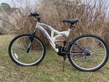 Next Mountain Bike in Moody AFB, Georgia