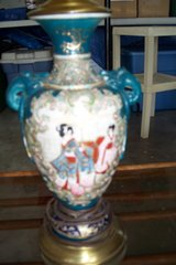 ORIENTAL LAMP in Cherry Point, North Carolina