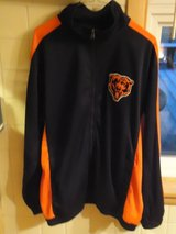 NWT Chicago Bears track jacket in Chicago, Illinois