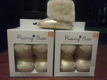 Rising Star Booties in Fort Polk, Louisiana
