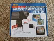 Wireless Surveillance System (new in box) in Aurora, Illinois