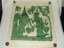 Masterful South-East Asian Art Work ~ Thailand Temples Stone rubbing ~ Woman / Food Baskets in Westmont, Illinois