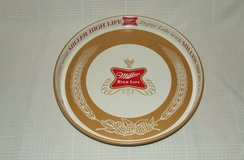 Vintage Miller High Life Bar Cocktail Beer Serving Tray in Plainfield, Illinois