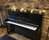 PIANO & KEYBOARD  LESSONS FROM A  WORLD CLASS MASTER  PERFORMER & EDUCATOR in Wiesbaden, GE