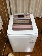 Japanese washing machine in Okinawa, Japan