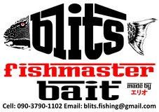 BLITS bait and workshop in Okinawa, Japan